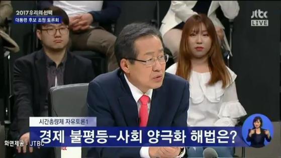 """[대선 4차 TV토론] 洪 """"北, 김정은이 깡패도 아니고...내가 제압하겠다"""""""