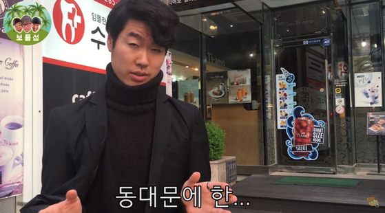 """""""그란데 말입니다"""" 카페에 나타난 '김상중'"""
