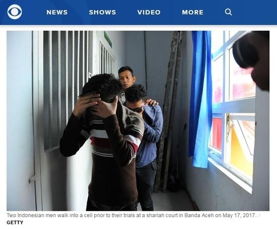 [사진 CBS뉴스 홈페이지 캡처]