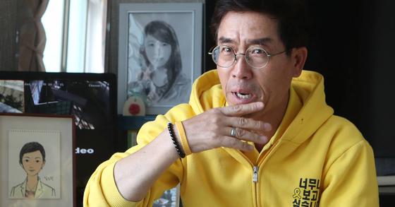 세월호 사고 당시 학생들을 구하고 사망한 고(故) 김초원 교사의 부친 김성욱씨. 송봉근 기자