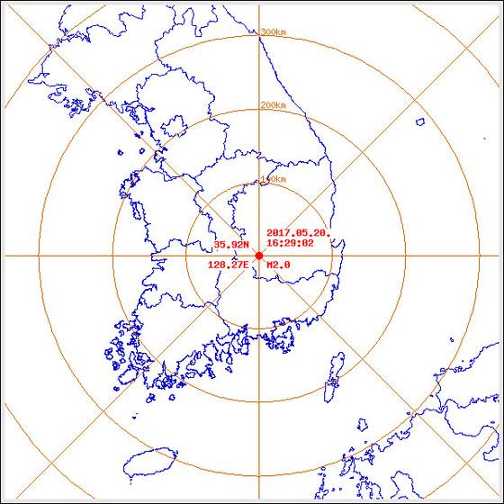 """경북 성주에서 오후 4시 29분 규모 2.0 지진 발생…기상청 """"피해 없을 듯"""""""