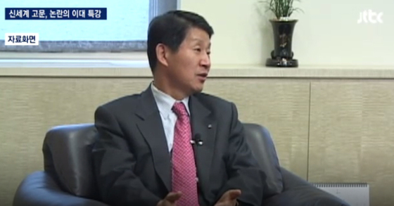 """구학서 신세계 고문 """"여자끼리 골프장 가는 나라 한국 밖에 없다"""" 특강 논란"""