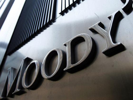 미국 뉴욕 세계무역센터 여섯 번째 빌딩에 입주해 있는 무디스 ( Moody's ) 본사