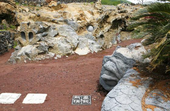 바위를 피해 땅을 파다 보니 용머리 모양의 모퉁이가 나왔다. 그래서 '화룡점정길'이라고 이름을 붙였다.