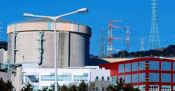월성원전 1호기 계획정비 앞두고 원자로 가동 멈춰