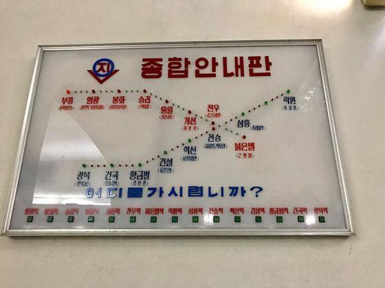 평양의 지하철 노선은 매우 단순하다.[Sejin Pak 페이스북]