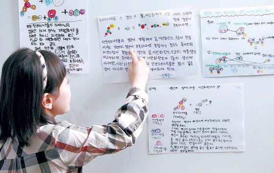 와이즈만 관악센터에서 한 학생이 후츠파 수업을 통해 연구한 결과물을 발표하고 있다. [사진 와이즈만]