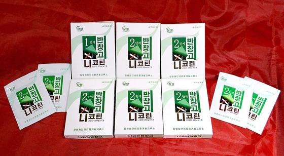 붙이는 방식으로 새로 개발된 북한 금연보조 제품. [사진 조선의 오늘]