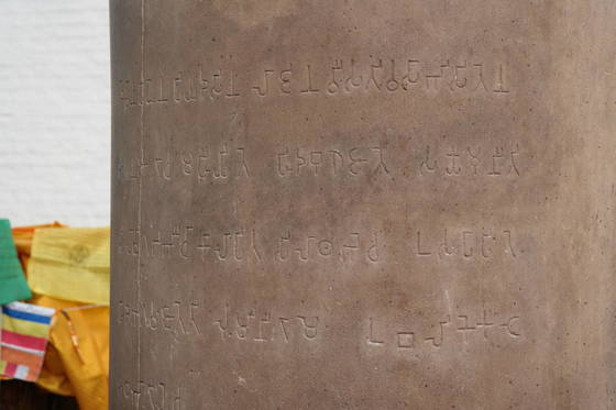 룸비니 아소카 석주에 새겨져 있는 고대 브라흐마어 문구. 돌기둥에글자를 새겨 넣었다.