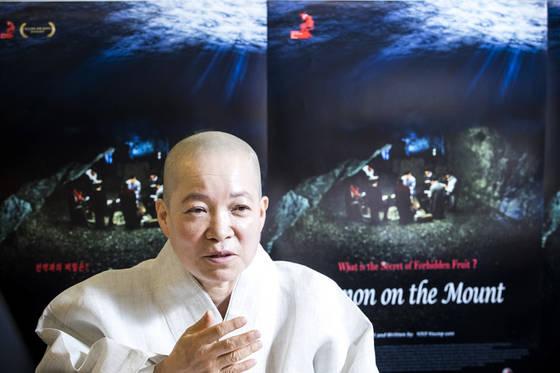 대해 스님은 영화 '산상수훈'에서 선악과에 대한 이야기도 담았다. 박종근 기자