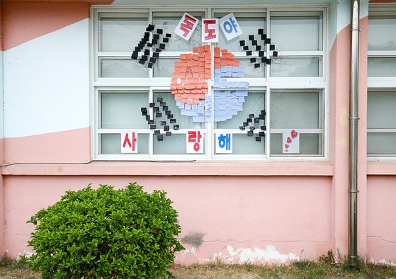 """일본 시마네현의 중학교 50여 곳에 독도가 한국 영토임을 주장하며 """"학생들에게 올바른 역사 교육을 해달라""""는 편지를 보낸 학생들이 다니는 전남 함평군 함평중학교 3학년 교실. 프리랜서 장정필"""