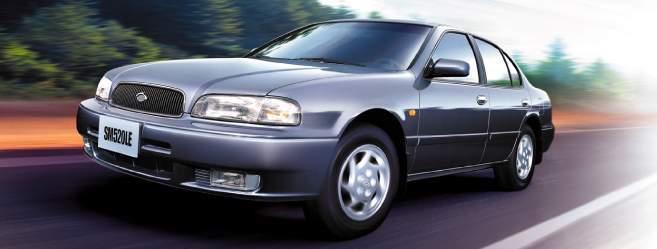 강경화 외교부 장관이 인사청문 자료에 자가용 차량으로 기입한 차량과 동일한 차종인 삼성자동차의 SM520. [중앙포토]