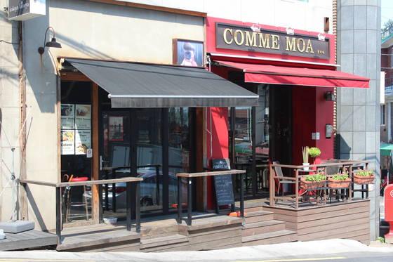 해방촌 식당들은 오후 6시 넘어야 문 여는 곳이 대부분이다. 프렌치 레스토랑 '꼼모아'도 그 중 하나다. 송정 기자