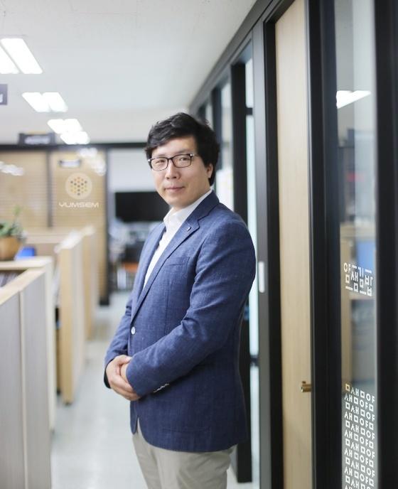 ㈜ 얌샘 김은광 대표