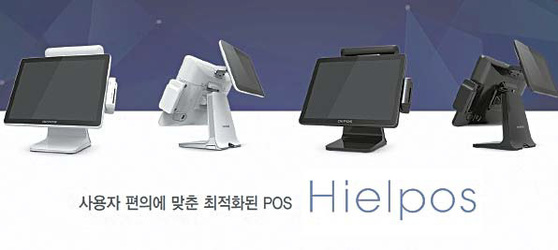 히엘정보통신은 국내 전 지역의 카드결제시스템과 사후관리 시스템을 총괄한다.