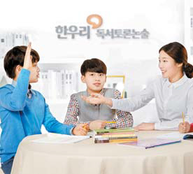 한우리독서토론논술은 학년별 수준에 맞춘 프로그램이다. [사진 한우리열린교육]