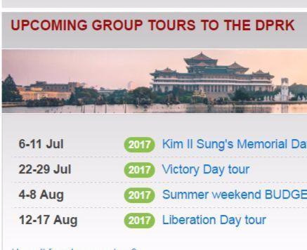 스웨덴의 한 북한 전문 여행사 홈페이지에 소개된 단체여행 일정. [사진 홈페이지 캡쳐]