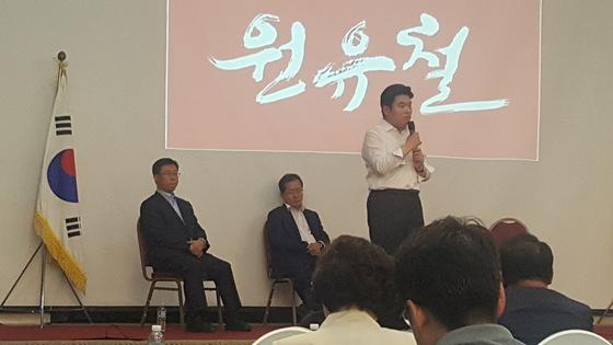 신상진 의원(왼쪽)과 홍준표 전 경남지사가 원유철의원의 정견 발표를 듣고 있다. 홍 전 지사는 눈을 감고 몸을 의자에 기댄 채 앉아 있다. [박성훈 기자]