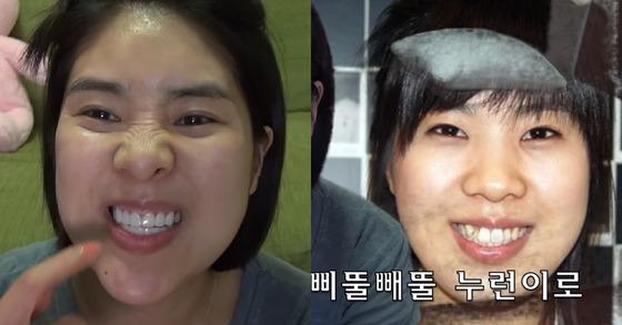 """""""래미네이트 하지 마세요"""" 강유미가 전한 솔직 후기"""
