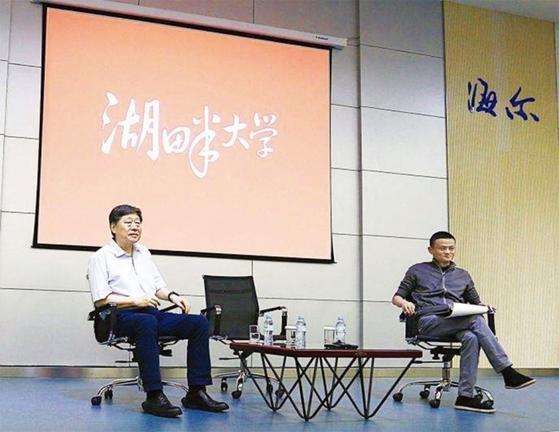 중국에서 '경영의 귀재'로 불리는 장루이민 회장과 마윈 알리바바 전 회장.