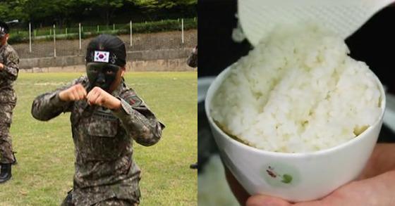'나는 대한민국 여군이다'의 방송화면이다.[사진 MBC 방송화면]