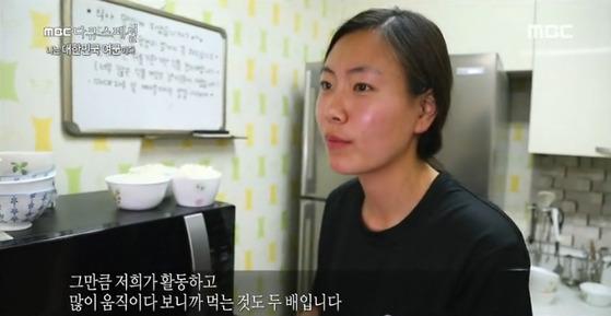여군이 질문에 대답하고 있다. [사진 MBC 방송화면]