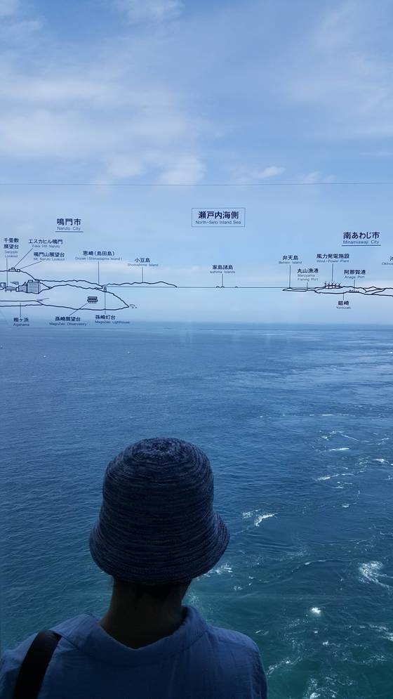 나루토 소용돌이를 볼수있는 오나루토교의 우즈노미치에서 바라본 태평양.