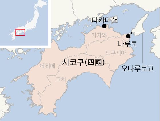 시고쿠 지도