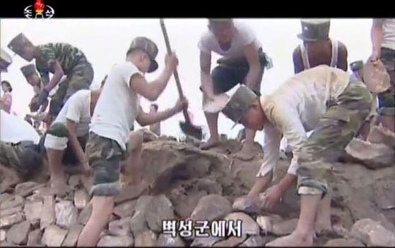 조선중앙TV는 11일 황해남도 벽성군 협동농장을 찾은 군인들이 돌격전을 벌려 수많은 흙과 돌을 처리하고 제방공사를 계획보다 앞당겨 끝냈다고 보도했다. [사진 조선중앙TV캡처]