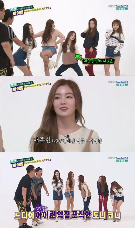 [사진 MBC 에브리원 '주간아이돌']