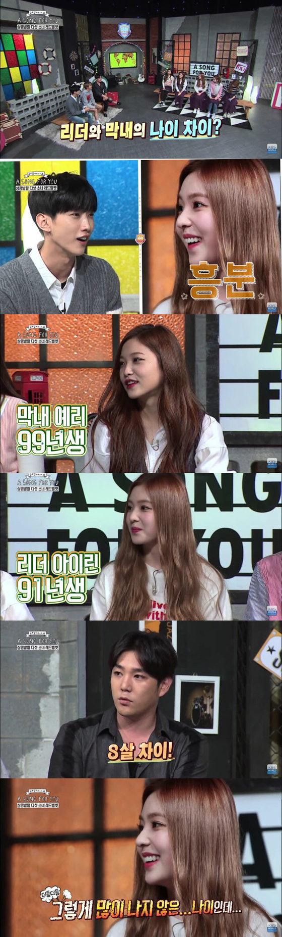 [사진 KBS2 '글로벌 리퀘스트 쇼 어송포유']