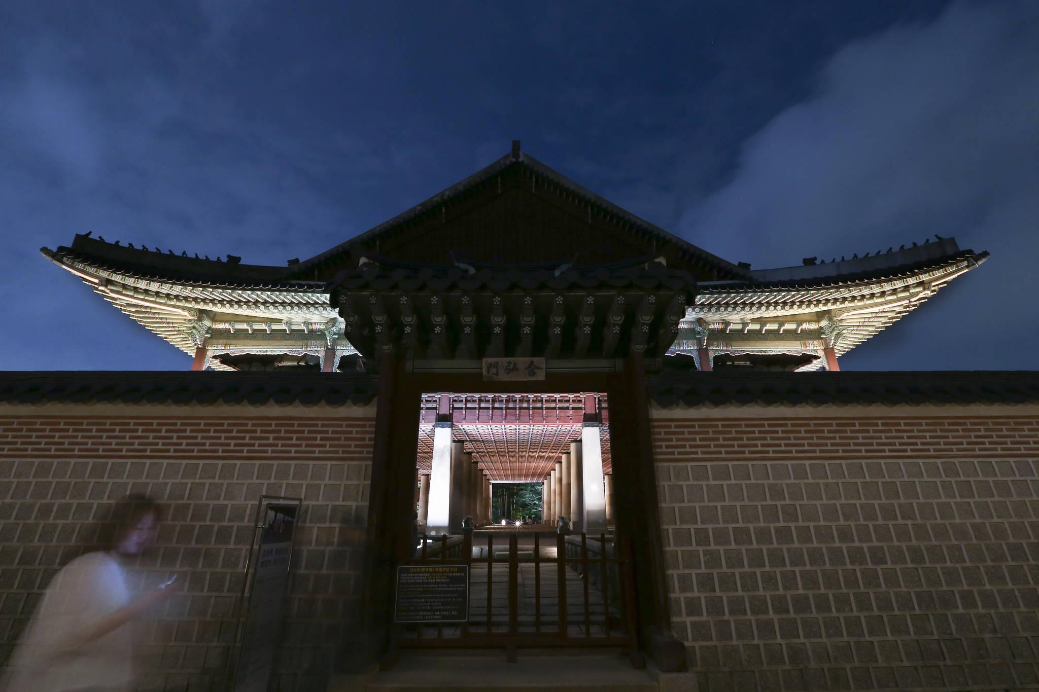 함홍문에서 바라본 아름다운 경회루의 모습. 임현동 기자