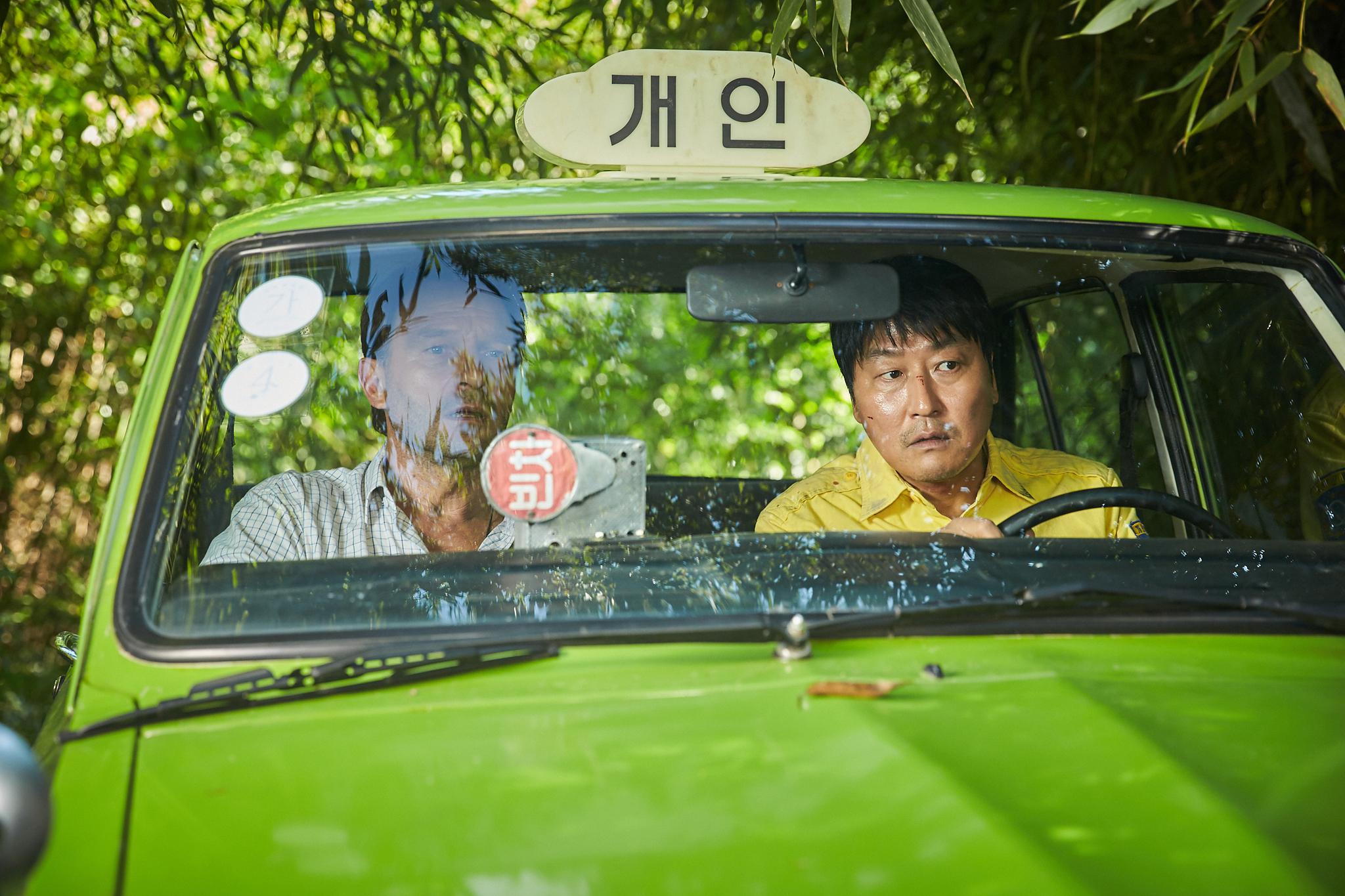 택시운전사(사진=영화사)