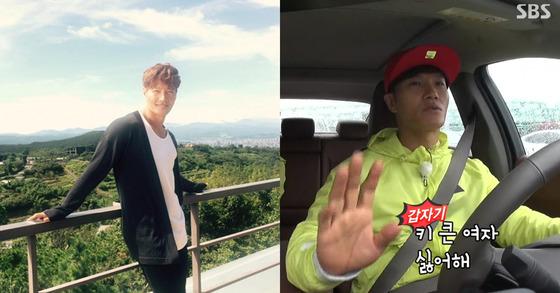 [사진 김종국 인스타그램, SBS 방송화면]