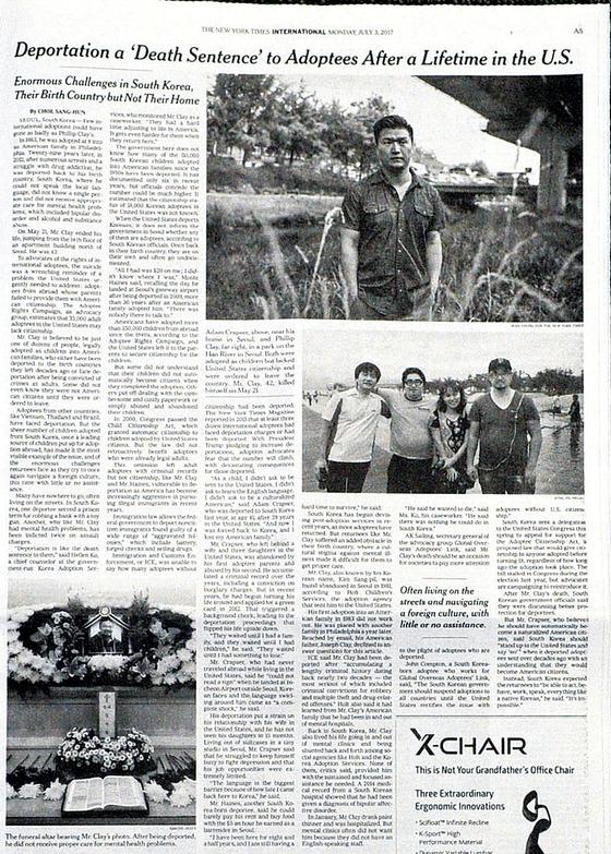 김상필씨의 죽음을 다룬 뉴욕타임스 기사