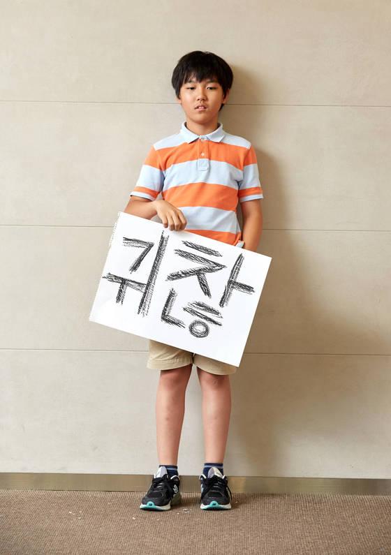 """김민제 """"엄마는 제 이야기를 듣고 상황을 판단하기보다, 본인이 옳다는 전제 하에 절 설득시키려 하셔서 대화가 잘 안 돼요."""""""