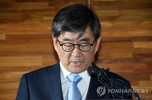 법무부장관 후보자로 지명됐다 논란 끝에 사퇴한 안경환 서울대 명예교수 [연합뉴스]