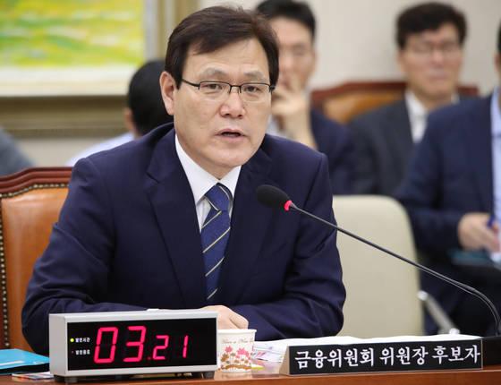 의원 질의에 답하는 최종구 후보자 <저작권자(c) 연합뉴스, 무단 전재-재배포 금지>