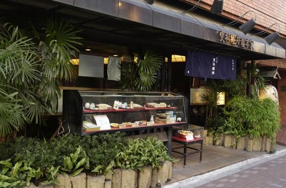 일본 도쿄 아자부주반에 있는 사라시나 호리이 소바 가게.[사진 웨스틴 조선호텔]