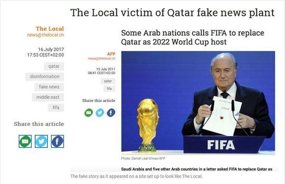 2022년 카타르월드컵과 관련한 보도에 대해 '가짜 뉴스'임을 알린 스위스 매체 더 로컬 홈페이지.