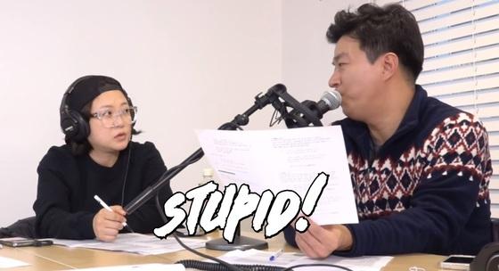 김숙과 김생민 [사진 유튜브]