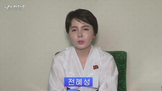 북한매체, 탈북여성 등장시켜 남한방송 비난 (서울연합뉴스) 북한 대외용선전매체인 우리민족끼리TV가 16일 재입북한 탈북여성 전혜성을 출연시켜 남한 종편TV들의 북한소재 프로그램들이 날조극이라고 비난했다. 사진은 임지현이라는 가명으로 종편에 출연했고, 우리민족끼리 TV에 등장한 전혜성의 모습. 2017.7.16   [국내에서만 사용가능. 재배포 금지. For Use Only in the Republic of Korea. No Redistribution] nkphoto@yna.co.kr(끝)<저작권자(c) 연합뉴스, 무단 전재-재배포 금지>