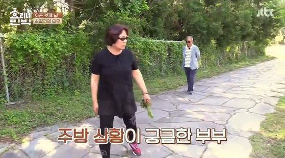 효리네 민박에 출연한 노부부의 대화 장면이다.[사진 JTBC 효리네 민박 방송화면]