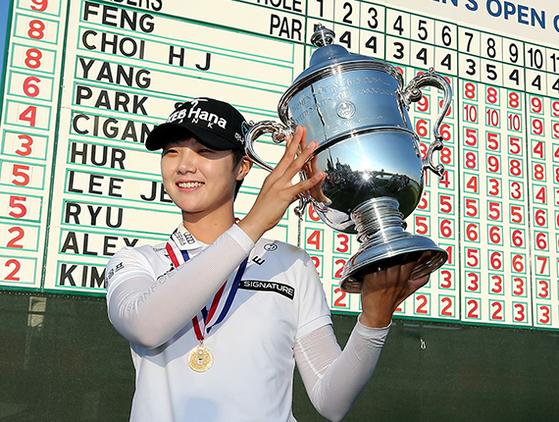 우승 트로피를 들고 활짝 웃는 박성현. [베드민스터 AFP=연합뉴스]