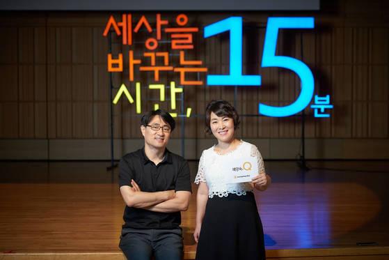 '배양숙의 Q'가 세바시 강연장에서 구범준 대표를 만났다. [사진·프리랜서 홍우성]