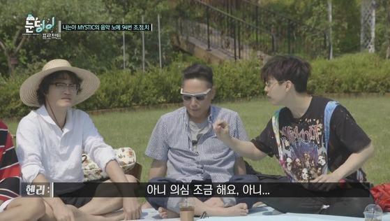 [민 기자의 心스틸러] '미운 오리 새끼'에서 '음악천재'로 거듭난 헨리
