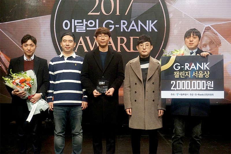 12월 달군 게임은 '테라M'…챌린지 서울상은 '로그하츠'