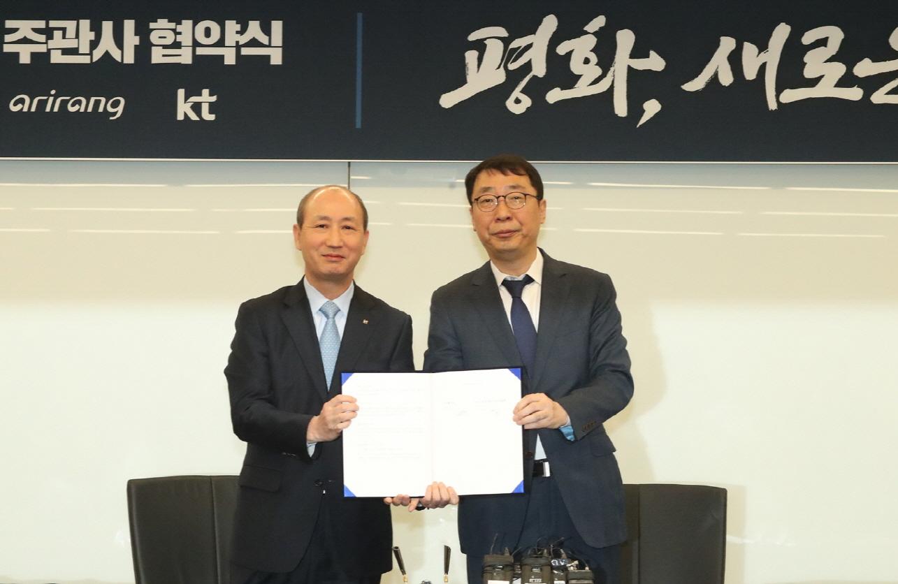 KT 남북정상회담 통신 책임진다…5G 실시간 중계도