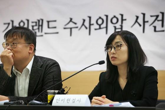 검찰 내부의 폭로전으로 치닫는 강원랜드 수사외압 의혹