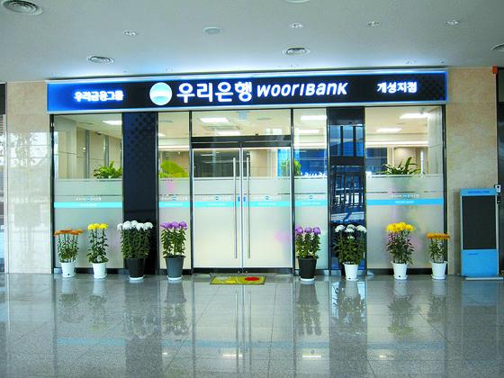 개성공단에서 입주기업과 주재원을 상대로 영업했던 우리은행 개성지점의 모습. [사진 우리은행]
